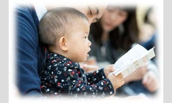 5/18 むじくるのぜろクラ!~0歳からクラシック~in川崎 イベント画像1
