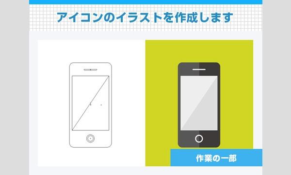 【1日集中講座】Photoshop&Illustrator入門1日ブートキャンプ☆ イベント画像2