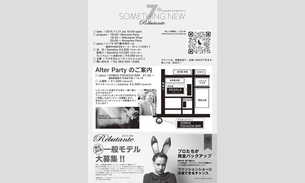 7th レビュタント ショー&パーティー[Something New] イベント画像2