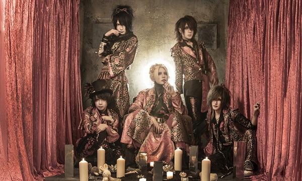 【先行】ダウト 47都道府県フリーライブツアー2020「曼陀羅T~再LIVE BAND TOUR~」 イベント画像1