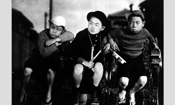 有限会社 茨城映画センターの第42回悠悠映画塾『懐かしの活弁シネマ』イベント