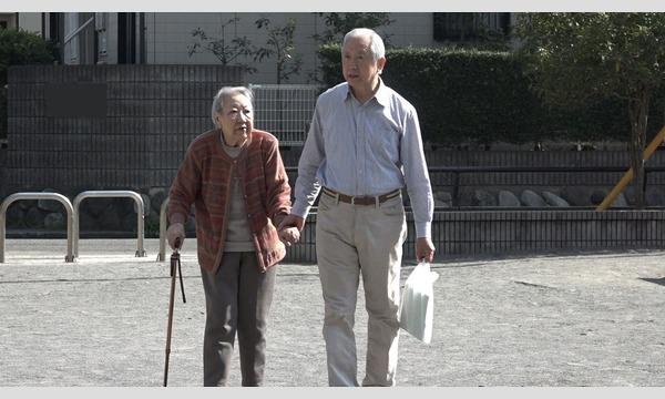 第55回悠悠映画塾『99歳 母と暮らせば』上映会 イベント画像2