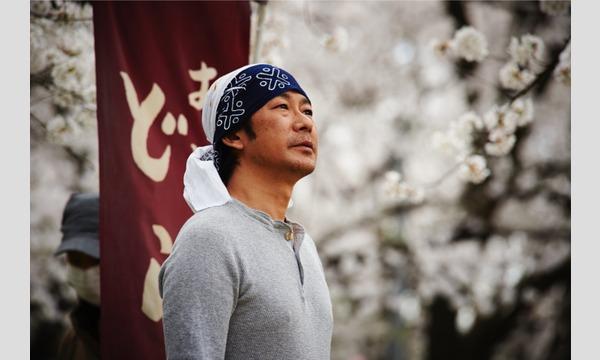 第3回「共楽館」シネマ 映画『あん』上映会 イベント画像3