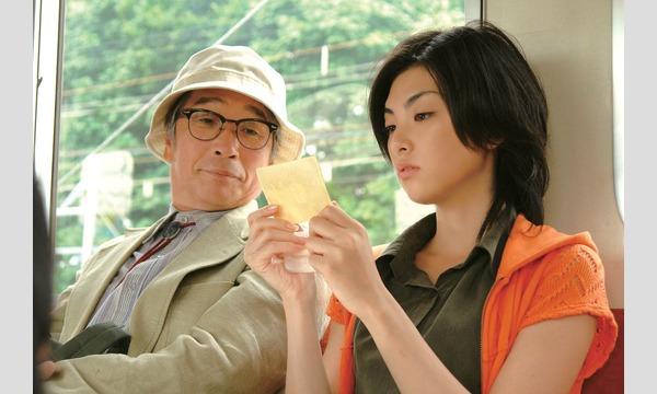 第34回悠悠映画塾『夕凪の街 桜の国』上映会 イベント画像3