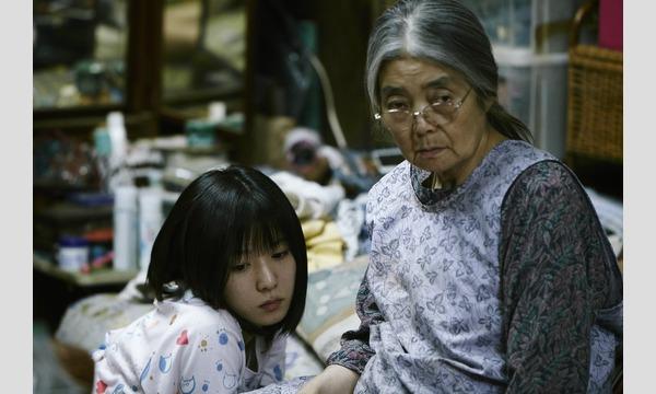 第45回悠悠映画塾『万引き家族』上映会 イベント画像3