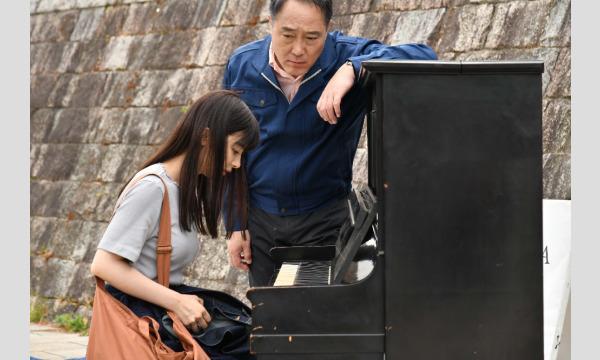 第67回悠悠映画塾『おかあさんの被爆ピアノ』上映会 イベント画像2