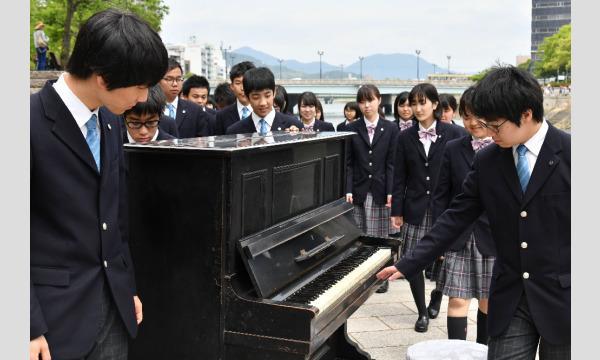 第67回悠悠映画塾『おかあさんの被爆ピアノ』上映会 イベント画像3