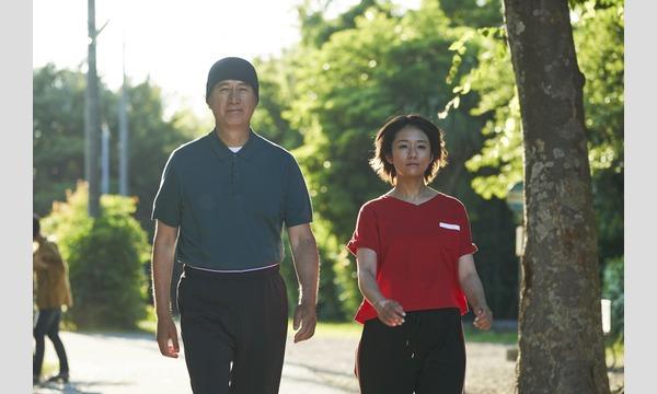 第43回悠悠映画塾『体操しようよ』上映会 イベント画像2