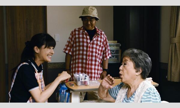 映画『ペコロスの母に会いに行く』鹿嶋市上映会 イベント画像2