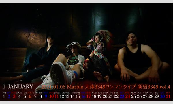 天体3349ワンマンライブ『新宿3349 vol.4』 イベント画像1
