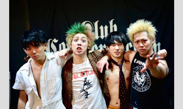 Dr.NY×THE KING OF ROOKIE pre.「MARBLE JACK 3DAYS」通し券 イベント画像2