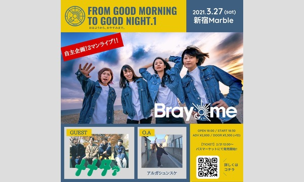 Bray me pre.「FROM GOOD MORNING TO GOOD NIGHT.1」 イベント画像1