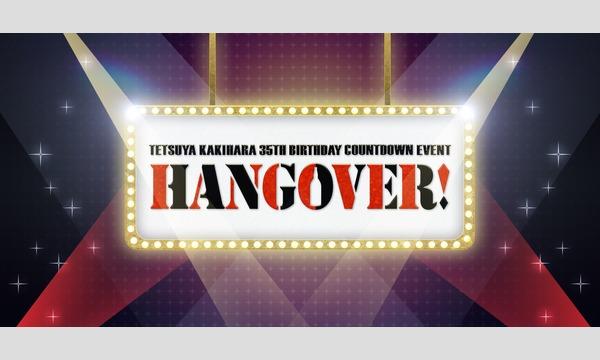 TETSUYA KAKIHARA  BD COUNTDOWN EVENT ~ HANGOVER!~グッズセット予約販売 イベント画像1