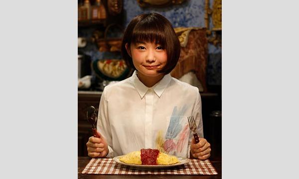 青山RizM x VINTAGE ROCK std. presents「ひ き が た り ぼ っ く す」 イベント画像2