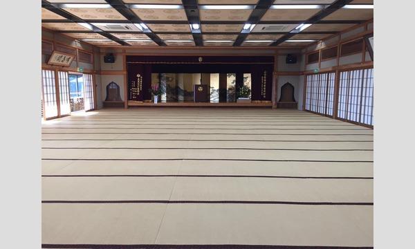 Yogarati Tokyoの高尾山ヨガ vol.5イベント