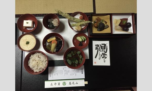 高尾山ヨガ vol.5 イベント画像3