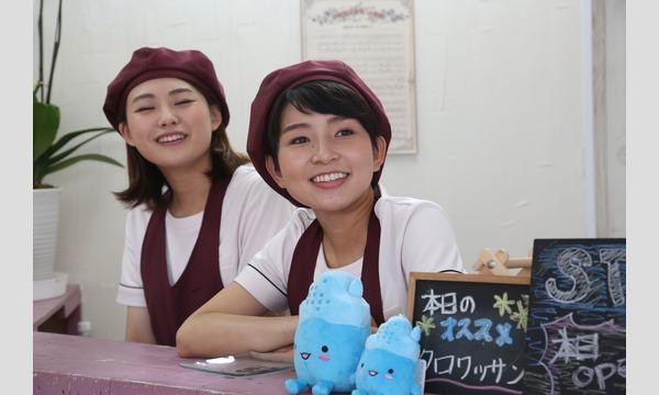 7/28 一番街シネマvol.2『魚津のパン屋さん』 イベント画像3