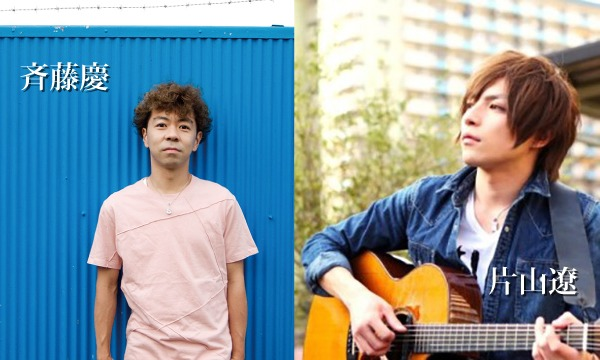 片山遼 presents『Who's next ⁈!』 in東京イベント