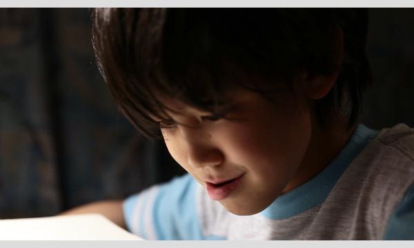 映画「アマノジャク・思春期」@下北沢トリウッド劇場公開 イベント画像2