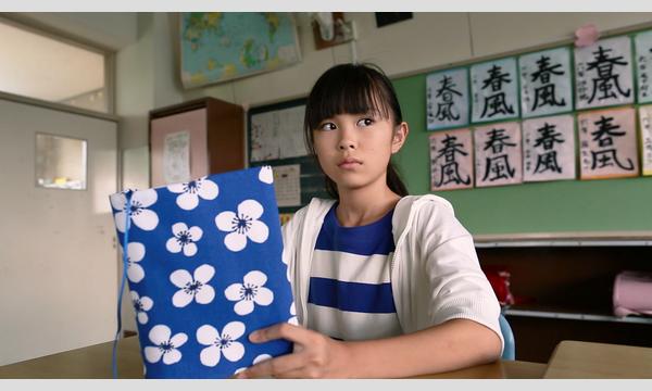 映画「アマノジャク・思春期」@下北沢トリウッド劇場公開 イベント画像3