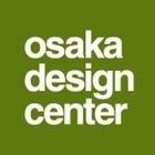 一般財団法人大阪デザインセンターのイベント