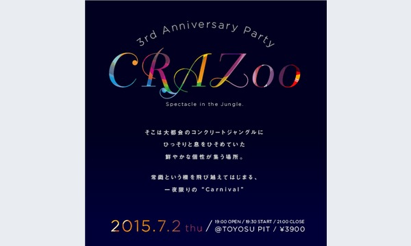 CRAZY,Inc. 3rd Year Anniversary EVENT CRAZOO 一般チケット イベント画像1