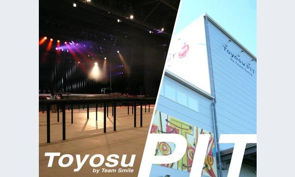 CRAZY,Inc. 3rd Year Anniversary EVENT CRAZOO 一般チケット イベント画像3
