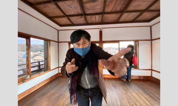 オノマトピア ミーティング in 熱海 Onomatopoeia meeting イベント画像3