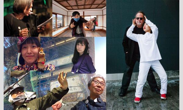 オノマトピア ミーティング in 熱海 Onomatopoeia meeting イベント画像2