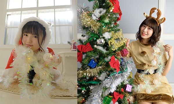 フレイア撮影会 12月17日(日) クリスマス撮影会2 in東京イベント