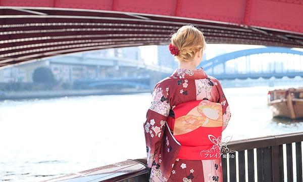 フレイア撮影会 1月21日(日) 浅草 着物撮影会 in東京イベント