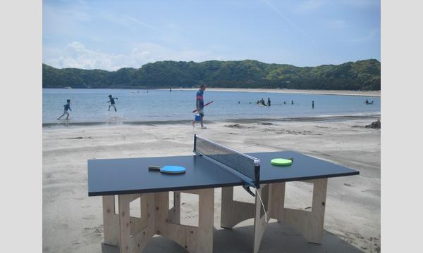 オリンピック選手と試合ができる! 卓球大会 in 幕張 イベント画像1