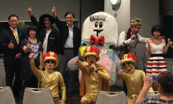 下北沢カレーフェスティバル2016開会式 イベント画像1