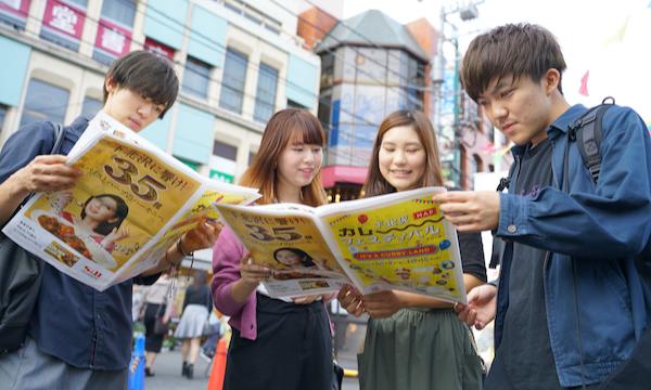 下北沢カレーフェスティバル2019 カレーって無限に食べれルゥ〜! イベント画像2