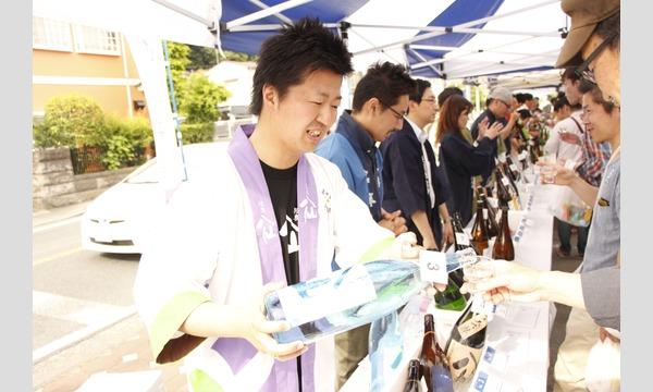 お酒のアトリエ吉祥 新吉田本店の溝口Sakeグルーブイベント