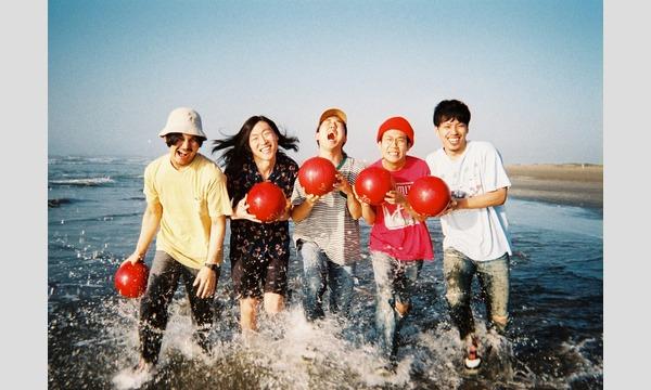 7/17(月・祝)「never young beach」公開収録のトーク&ライブに合計10組20名をご招待! in神奈川イベント