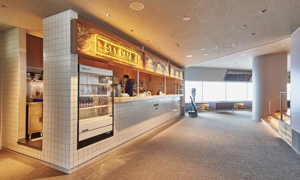 横浜ランドマークタワー69階展望フロア スカイガーデン オンラインチケット最大200円OFF イベント画像3