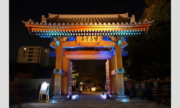 承天寺ライトアップコンサート イベント画像3