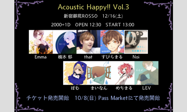 Acoustic Happy!!  Vol.3 in東京イベント