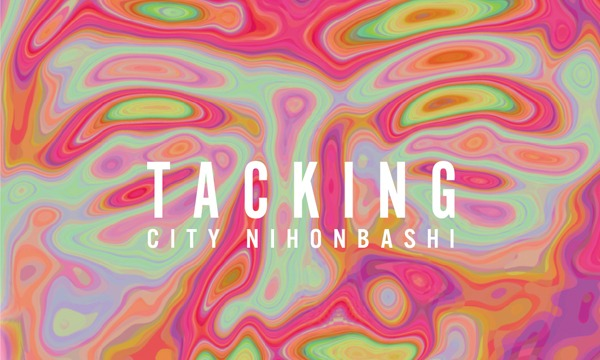TACKING CITY NIHONBASHI イベント画像3