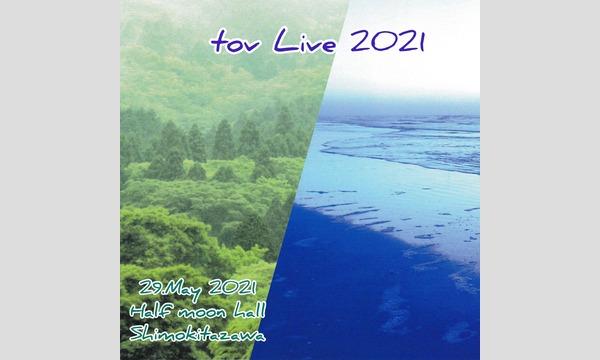 キタジマ アキのtov LIVE 2021イベント