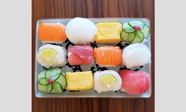 【ひなまつりにも!】華やかキューブ寿司を作るワークショップ イベント画像1