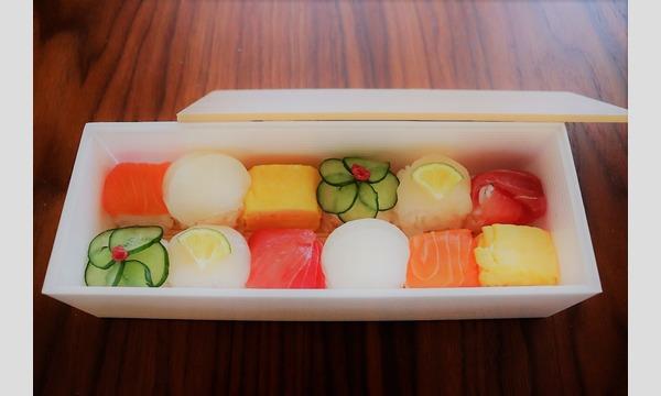 【ひなまつりにも!】華やかキューブ寿司を作るワークショップ イベント画像2