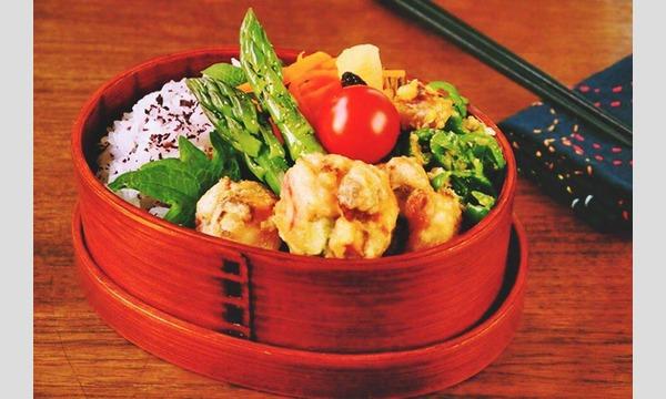 和食バルemma.の\サクッじゅわっ!/とっておき唐揚げとお弁当作りが10倍うまくなる!ワークショップイベント