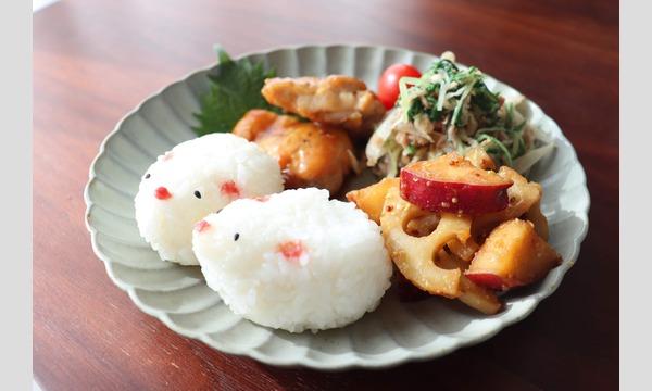 和食バルemma.の【新年に!】干支おむすびとおばんざいプレート作り ワークショップイベント