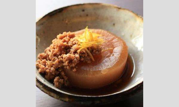 和食バルemma.の「おいしい」の理由がわかる!ー基本の煮物を学ぶワークショップーイベント