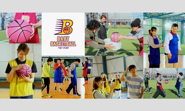 広島グリーンアリーナ開館25周年記念事業 グリアリフェス ゆるスポーツ体験 イベント画像2