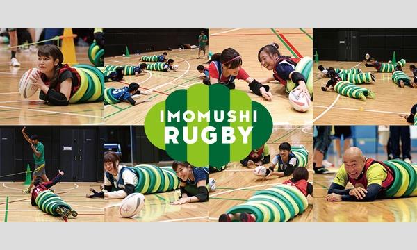 広島グリーンアリーナ開館25周年記念事業 グリアリフェス ゆるスポーツ体験 イベント画像3
