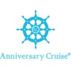 Anniversary-Cruise(株式会社スパイスサーブ)のイベント