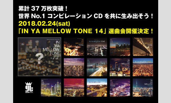 IN YA MELLOW TONE 14 選曲会 in東京イベント